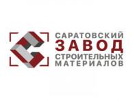 Саратовский завод строительных материалов - СЗСМ