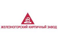 Железногорский кирпичный завод